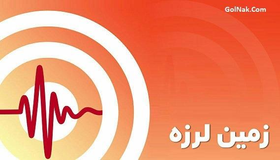 فیلم زلزله در تهران و قم و کرج چهارشنبه 29 آذر 96 + جزئیات زمین لرزه