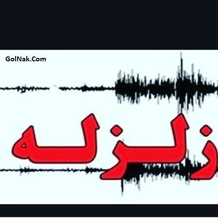 فیلم زلزله 7.4 ریشتری عراق کرمانشاه اهواز زمین لرزه یکشنبه 21 آبان 96