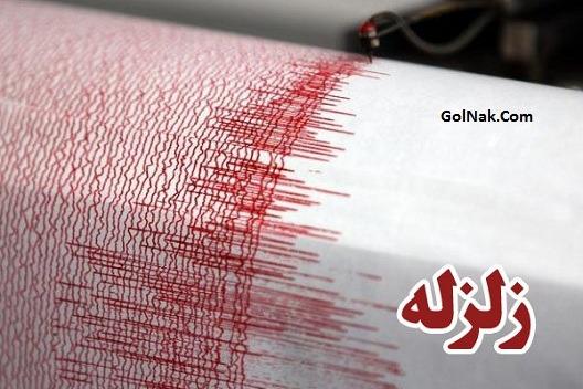 آخرین اخبار زلزله 3.9 ریشتری بیرجند خراسان جنوبی دیشب 23 آبان 96
