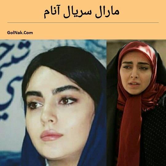 عکس جنجالی مهشید جوادی بازیگر نقش جوانی مارال سریال آنام + فیلم
