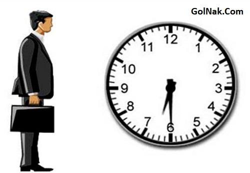 تغییر ساعت کاری ادارات دولتی در ماه رمضان 97 + آخرین تغییرات