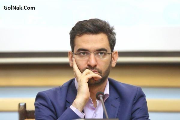 استعفای آذری جهرمی وزیر ارتباطات تقدیم رئیس جمهور شد 11 اردیبهشت 97