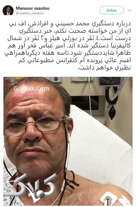 بازداشت محمد حسینی لیدر ری استارت در فرودگاه + فیلم